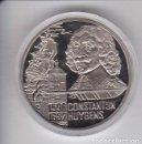 Euros: MONEDA DE PRUEBA DE PAISES BAJOS DE 5 EUROS DEL AÑO 1996 (NUEVA EN CAPSULA) HOLANDA. Lote 160725998