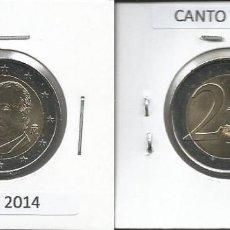 Euros: ESPAÑA 2014 - 2 EURO - CANTO TIPO B - SC. Lote 161026066