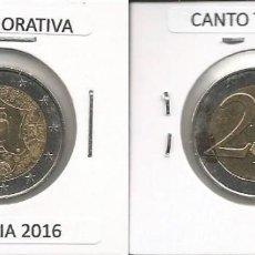 Euros: FRANCIA 2016 CONMEMORATIVA - 2 EURO - CIRCULADA EBC. Lote 161078066