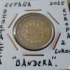 Euros: MONEDA 2 EUROS ESPAÑA 2015 BANDERA EBC ENCARTONADA. Lote 161245226