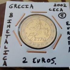 Euros: MONEDA 2 EUROS GRECIA 2002 CECA S MBC ENCARTONADA. Lote 205674658