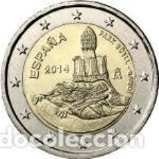Euros: ESPAÑA 2014. 2 EUROS. PATRIMONIO DE LA HUMANIDAD - PARK GÜELL. S/C. Lote 195436193