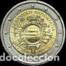 Euros: GRECIA 2012. 2 EUROS CONMEMORATIVOS TYE 2012. S/C. DE CARTUCHO. Lote 195336852