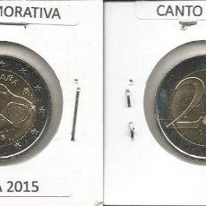 Euros: ESPAÑA 2015 CONMEMORATIVA - 2 EURO SC. Lote 167492136
