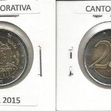 Euros: ESPAÑA 2015 CONMEMORATIVA - 2 EURO SC. Lote 167493072