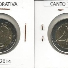 Euros: ESPAÑA 2014 CONMEMORATIVA - 2 EURO SC. Lote 167493180