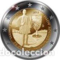Euros: GRECIA 2015 2 EUROS 75 ANIVERSARIO DE LA MUERTE DEL ATLETA SPIRIDON LOUIS. Lote 235539365