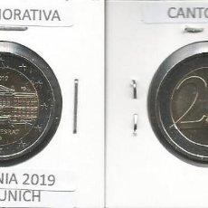 Euros: ALEMANIA 2019 CONMEMORATIVA - CECA D - SC. Lote 171084658