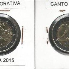 Euros: ESPAÑA 2015 CONMEMORATIVA - SC. Lote 171165553