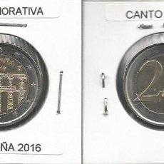 Euros: ESPAÑA 2016 CONMEMORATIVA - SC. Lote 171165652