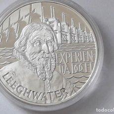 Euros: 25 ECUS DE PLATA..1993 .PESO 25,22G SILVER. PROOF. Lote 171676159