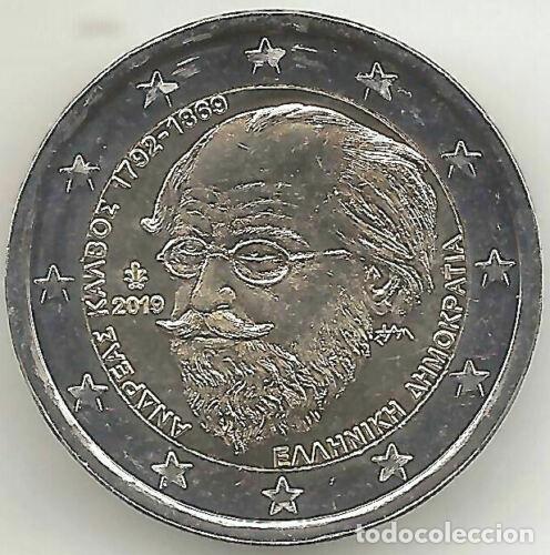 2 EUROS GRECIA 2019 150 AÑOS FALLECIMIENTO ANDREAS KALVOS (Numismática - España Modernas y Contemporáneas - Ecus y Euros)