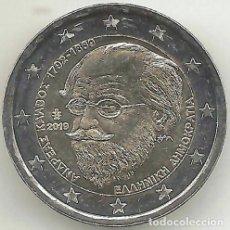 Euros: 2 EUROS GRECIA 2019 150 AÑOS FALLECIMIENTO ANDREAS KALVOS. Lote 178290395