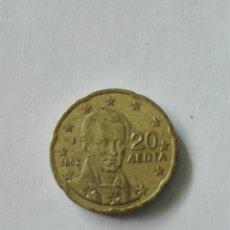 Euros: MONEDA GRECIA 20 CÉNTIMOS EURO 2002 CECA E. Lote 178356945