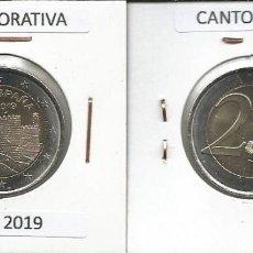 Euros: ESPAÑA 2019 CONMEMORATIVA - 2 EURO SC - CANTO TIPO A. Lote 179543908