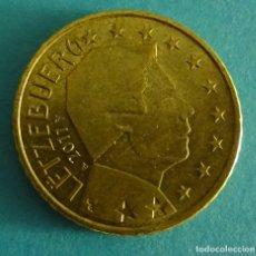 Euros: LUXEMBURGO 50 CÉNTIMOS DE EURO 2011. Lote 180015392