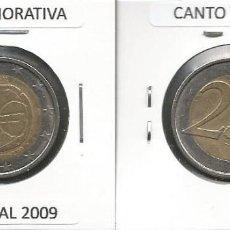 Euros: PORTUGAL 2009 CONMEMORATIVA - 2 EURO - CIRCULADA. Lote 183879658