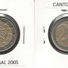 Euros: PORTUGAL 2005 - 2 EURO - CIRCULADA EBC. Lote 183879755