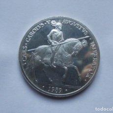 Euros: 5 ECU PLATA 1989 . Lote 186154751