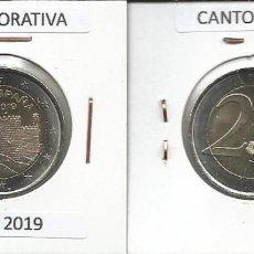 Euros: ESPAÑA 2019 CONMEMORATIVA - 2 EURO SC - CANTO TIPO A. Lote 186189232