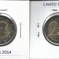 Euros: ESPAÑA 2014 - 2 EURO - CANTO TIPO A - SC. Lote 186189528