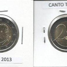 Euros: ESPAÑA 2013 - 2 EURO - CANTO TIPO A - SC. Lote 186189542