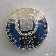 Euros: GRECIA . 100 DRACAMAS DE PLATA DEL AÑO 1995 . PIEZA PROOF . Lote 186203248
