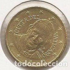 Euros: VATICANO 2014. MONEDA DE 50 CENTIMOS. PAPA FRANCISCO. SIN CIRCULAR. Lote 186242863