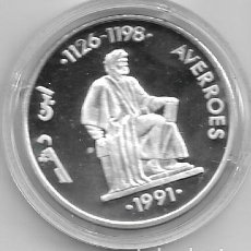 Euros: 5MONEDA DE 5 ECUS DE PLATA DE AVERROES DEL1991. Lote 193959150
