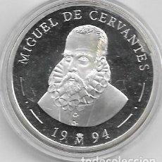 Euros: 5 ECUS DE PLATA DE CERVANTES DEL 1994. Lote 193960550