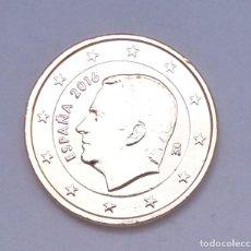 Euros: ¡¡¡ 1 € EURO DE 2016 SC BAÑADA EN ORO PURO DE 24 KILATES !!!. Lote 194671191