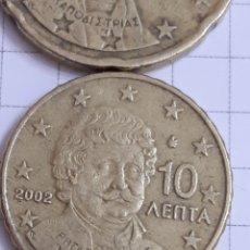 Euros: EURO CENT GRECIA. Lote 195419732