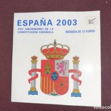 Euros: ESESPAÑA 2003. CARTERA DE 12 EUROS DE PLATA. 25 ANIVERSARIO DE LA CONSTITUCION. Lote 195513613