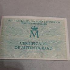 Euros: CERTIFICADO 1991 5 ECUS FNMT AVERROES FILÓSOFO Y CIENTÍFICO. Lote 195535008
