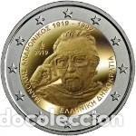 GRECIA 2019. 2 EUROS.CENTENARIO DEL NACIMIENTO DE MANOLIS ANDRONIKOS. S/C (Numismática - España Modernas y Contemporáneas - Ecus y Euros)