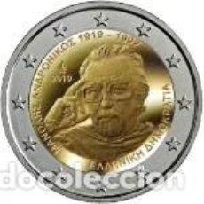 Euros: GRECIA 2019. 2 EUROS.CENTENARIO DEL NACIMIENTO DE MANOLIS ANDRONIKOS. S/C. Lote 231664670