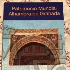 Euros: PACK OFICIAL PATRIMONIO HUMANIDAD ALHAMBRA GRANADA CON MONEDA 2€, HOJITA Y PRUEBA FILATÉLICA. Lote 200568092