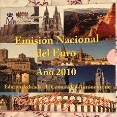 Euros: BLISTER FNMT REAL CASA DE LA MONEDA EUROSET EMISIÓN NACIONAL 2010 CON MEDALLA CASTILLA Y LEÓN.. Lote 200570821