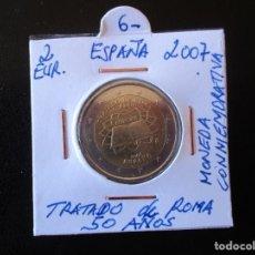 Euros: 2 EUROS. 2007. ESPAÑA. TRATADO DE ROMA 50 AÑOS. MONEDA CONMEMORATIVA.. Lote 206401711