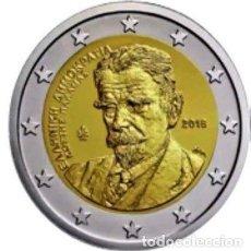 Euros: GRECIA 2 EUROS 2018 75 AÑOS DEL FALLECIMIENTO DE KOSTIS PALAMÁS. Lote 241340825