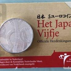 Euros: COIN CARD MONEDA 5 € EUROS HOLANDA 2009. 400 AÑOS RELACIONES COMERCIALES CON JAPÓN. PLATA DE LEY. Lote 209909156