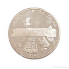 Euros: ESTUCHE MONEDA DE 25 ECU AÑO: 1992 PLATA PURA. Lote 210224722