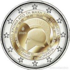 Euros: NOVEDAD - GRECIA – 2 EUROS 2020 - BATALLA DE LAS TERMÓPILAS - SC SIN CIRCULAR. Lote 213163045