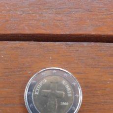 Euros: 2 EUROS CHIPRE .2009. Lote 215644652