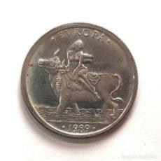 Euros: 1 ECU ESPAÑA 1988 PLATA. Lote 227780990
