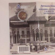 Euros: ESPAÑA 2011 ALHAMBRA CALIDAD PROOF. Lote 235167100