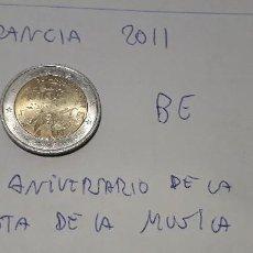 Euros: 10-00593 - FRANCIA -2 € - 2011 - 30 ANIV FIESTA DE LA MUSICA. Lote 236788225