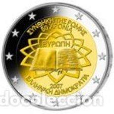 Euros: GRECIA 2007 2 EUROS TRATADO DE ROMA. S/C. Lote 241538395