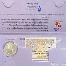 Euros: MONEDAS DE COLECCIÓN,PROVINCIAS DE ESPAÑA, 5 EUROS AVILA. Lote 243328750
