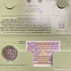 Euros: MONEDAS DE COLECCIÓN,PROVINCIAS DE ESPAÑA, 5 EUROS BILBAO. Lote 243330770